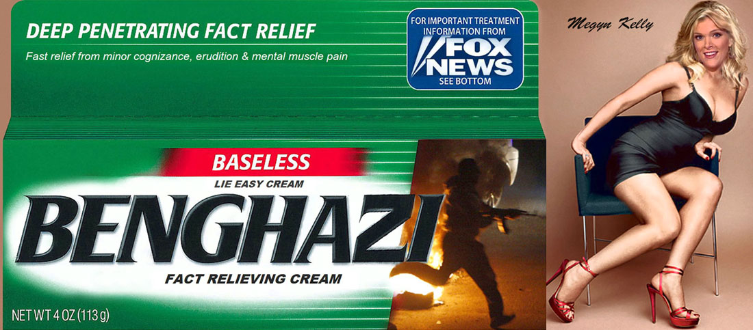 New! Benghazi Cream - fast relief .
