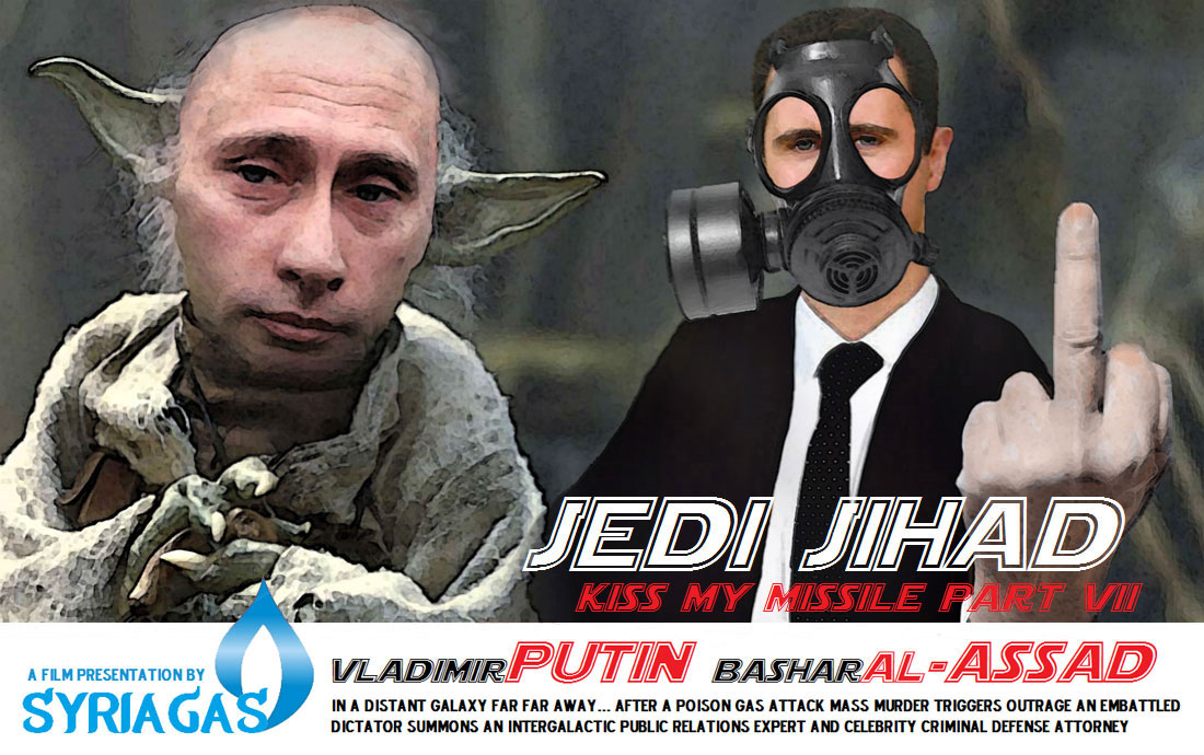 JEDI JIHAD is a film presentation of Syria Gas and is showing on SANA-TV